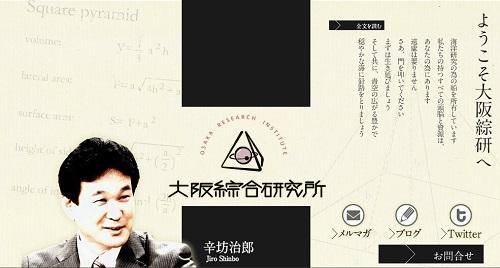 shinbojiro_150519.jpg