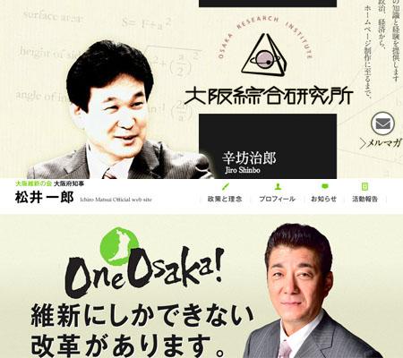 shinboumatsui_01_150702.jpg
