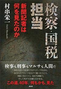 shinbunkisya_150805.jpg