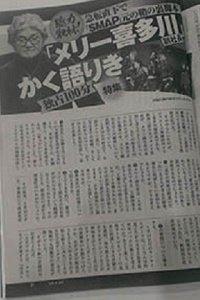 shincho_160131.jpg
