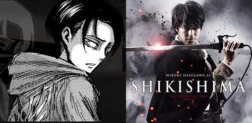 shingeki_150805.jpg