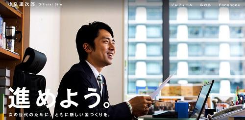 shinjiro_150513.jpg