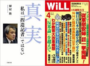 shinjitsuwill_01_180402.jpg