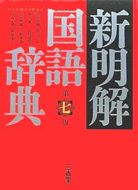 shinmeikai_01_141029.jpg