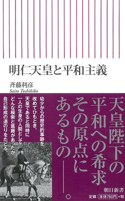 shinsho_150813_top.jpg