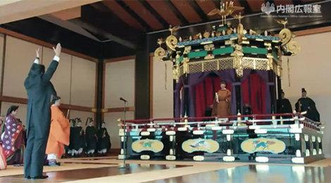 即位礼に天皇の「安倍首相への抵抗」を示す招待客…「平和の詩」朗読した沖縄の高校生とICANサーロー節子さんがの画像1
