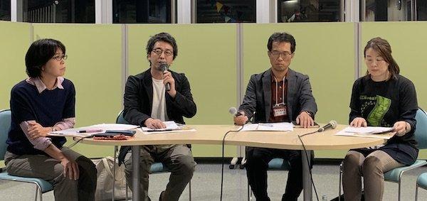 しんゆり映画祭『主戦場』上映中止で井浦新、是枝裕和監督も抗議の声! 映画祭代表は川崎市への「忖度」認める発言の画像1