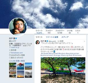 shishido_01_20180425.png