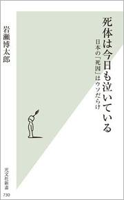 shitaihakyoumo_01_150104.jpg