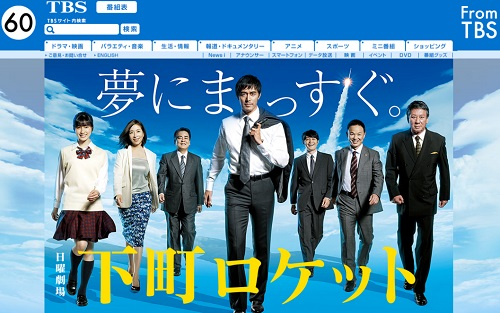shitamachi_151117.jpg