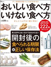 shokuhinkigen_001_140725.jpg