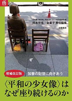 shoujyozo_171207_top.jpg