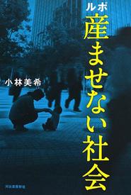shusseimae_01_140725.jpg