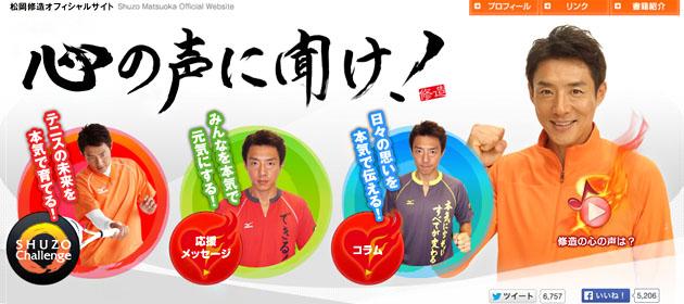 shuzo_01_141225.jpg