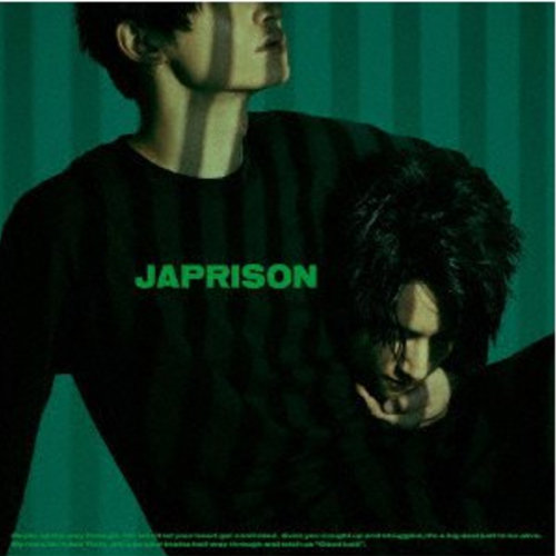 SKY-HIが日本の精神的、文化的鎖国に危機感! 社会的メッセージがタブーの状況は「まさに監獄」の画像1