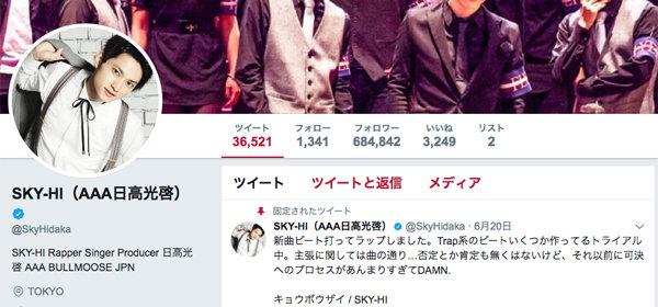 skyhi_01_170624.jpg