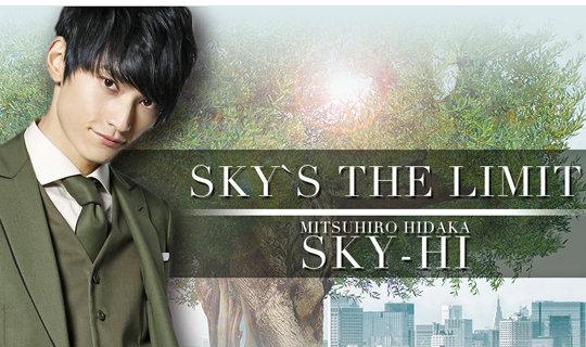 skyhi_170602_top.jpg