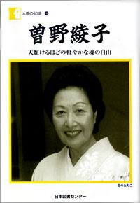 sonoayako_01_150212.jpg