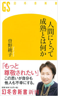 sonoayako_01_160801.jpg