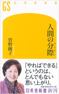 sonoayako_01_160926.jpg
