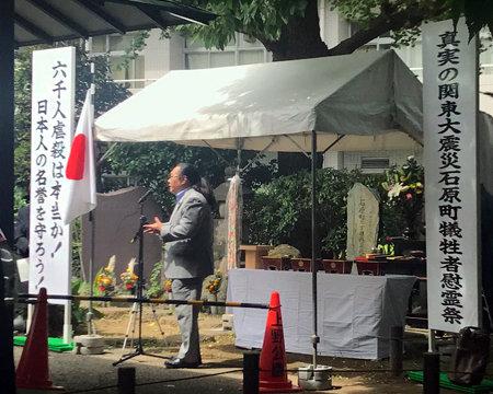 soyokaze_01_170901.jpg