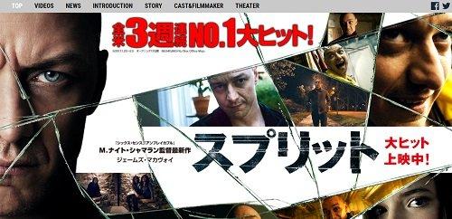 町山智浩がシャマラン監督最新作のネタバレをしたと炎上…ネタバレを過剰に責める風潮は「批評の自由」を奪う!の画像1