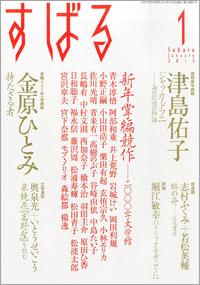 subaru_01_150212.jpg