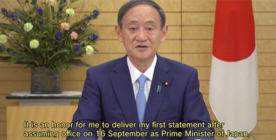 菅首相がきょう訪問する福島の「原子力災害伝承館」で、被災者の語り部が国や東京電力の批判をしないよう口封じの画像1