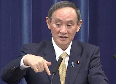 ポンコツだけでは済まされない! 菅首相がコロナ会見で「国民皆保険の見直し」というグロテスクな本音をポロリの画像1
