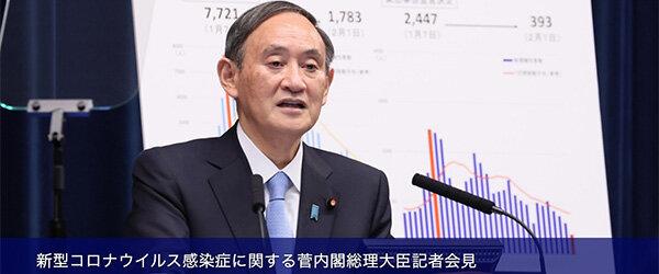 菅首相が「G7で日本だけワクチン接種まだ」と追及受け「確保は早かった」とデタラメ言い訳! 時期はずれ込み接種管理も大混乱の画像1