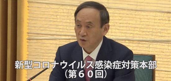 菅首相が緊急事態宣言を出さないのは五輪開催を強行するため! ワクチン接種も五輪出場選手を優先させる計画が…の画像1
