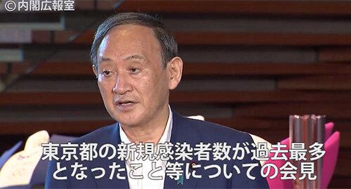 菅首相「五輪中止ない」の理由「人流減った」「新たな治療薬確保」は大ボラ! 夜の渋谷では人流増加、新治療薬は対象が限定的の画像1