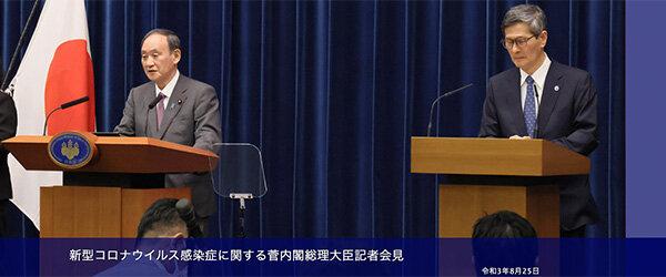 菅首相が今頃打ち出した「国立病院機構のコロナ病床拡大」のお粗末な裏側! 機構本部が「コロナ補助金を借金返済に回せ」と指示の画像1
