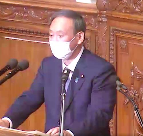 菅首相が所信表明演説で安倍前首相並みの嘘とゴマカシ!「温室効果ガスゼロ」の影で原発推進を宣言、再稼働だけでなく新増設もの画像1