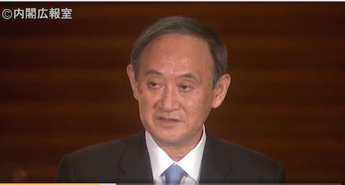 菅首相が「GoTo見直し」を3連休初日まで引っ張ったのは、国民に旅行を強行させキャンセル料補填を減らすため!の画像1