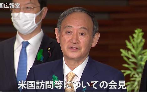 菅首相が日米首脳会談後の記者会見でとった信じがたい行動! ロイター記者から「五輪を進めるのは無責任では」と質問され…の画像1