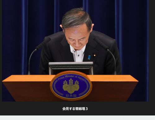 菅首相「五輪関係者と国民が交わらない」は大嘘! 528自治体で選手団と住民の交流計画、政府が実施を明言  そば打ち、おにぎり作りも…の画像1
