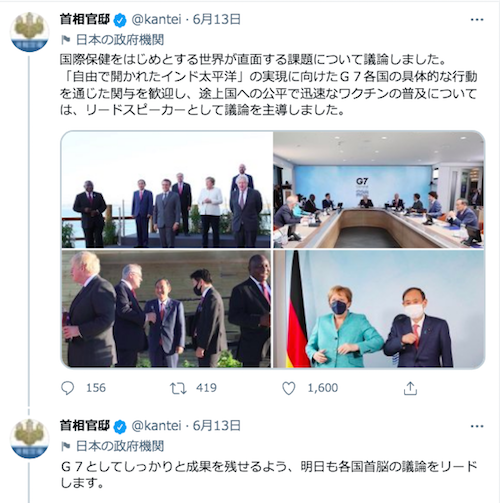 G7でぼっち菅首相フォローのため妄想ストーリー流布! 甘利明は「外国の首脳を一喝」、FNNは「カメラがない場面で会話」の画像1
