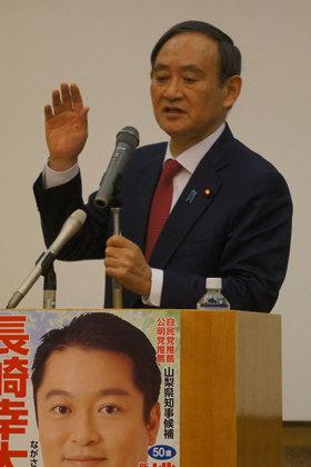 北海道知事選でも安倍官邸が暗躍! 地元の声を無視し候補者ごり押しも、野党が統一候補で対抗の画像2