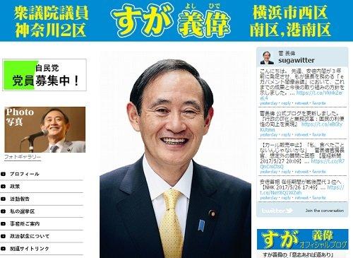テレビ朝日元社長が安倍首相と癒着する早河会長ら現幹部を「腹心メディアと認知されていいのか」と批判! 株主総会で追及もの画像1
