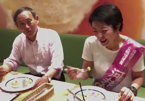 保釈 河井案里被告と菅首相の特別な関係を物語るパンケーキ動画 が!案里がツイッターにアップもテレビは封印の画像1