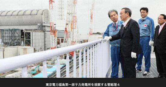 福島沖地震で東電と菅首相が福島原発の異変を隠蔽! 地震計は故障、汚染水タンクがずれ、格納容器が水位低下しても「すべて正常」の画像1