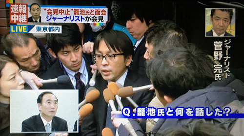 籠池の代わりに菅野完が会見、マスコミが中継を打ち切った爆弾発言の中身!財務省の工作、稲田の父親、在特会…の画像1