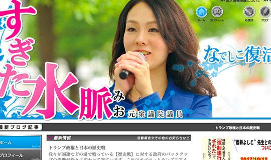 sugita_171001_top.jpg