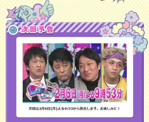 sukikakiraika_170205.jpg