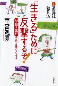 sukiyastrike_140704.jpeg