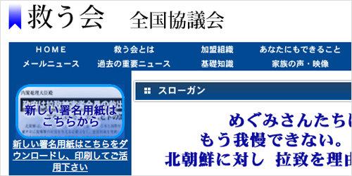 sukuukai_01_160618.jpg