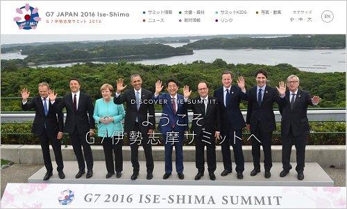 summit_160529.jpg