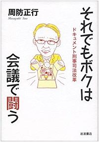suomasayuki_150616.jpg
