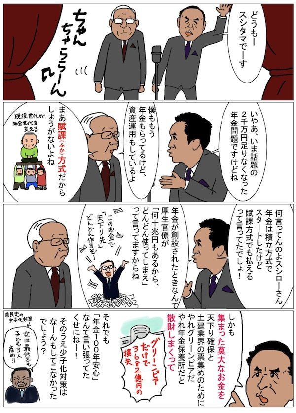 susiro2_1.jpg